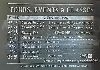 Dandelion Chocolate chalkboard