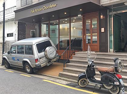 Piaf Artisan Chocolatier Exterior