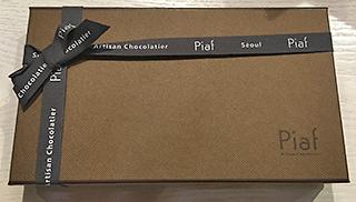 Piaf Artisan Chocolatier box