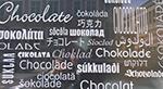 schocolade sign
