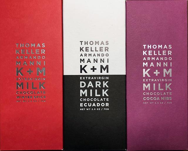K+M bars